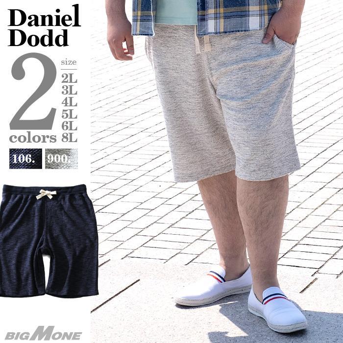 大きいサイズ メンズ DANIEL DODD 杢 スラブ ショートパンツ azsp-1485