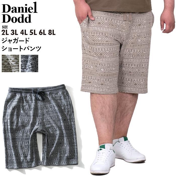 大きいサイズ メンズ DANIEL DODD ジャガード ショートパンツ azsp-1483
