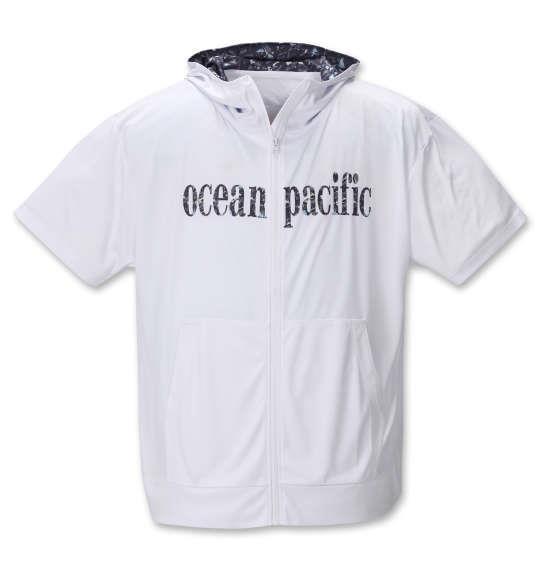 大きいサイズ メンズ OCEAN PACIFIC 半袖 フルジップ パーカー ラッシュガード ホワイト 1268-0260-1 3L 4L 5L 6L 8L