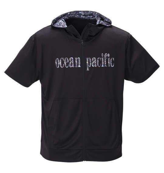 大きいサイズ メンズ OCEAN PACIFIC 半袖 フルジップ パーカー ラッシュガード ブラック 1268-0260-2 3L 4L 5L 6L 8L
