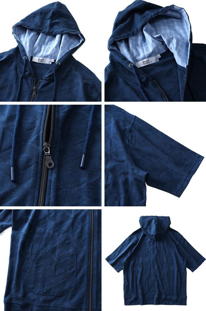 【ss0409】大きいサイズ メンズ DANIEL DODD ジャガード 半袖 フルジップ パーカー azcj-2002126