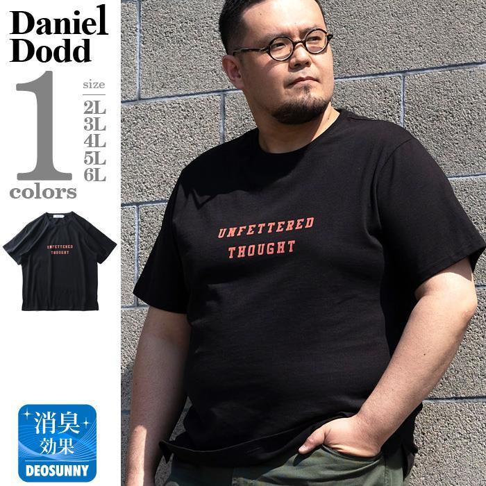 大きいサイズ メンズ DANIEL DODD ヘヴィーウェイト 半袖 プリント Tシャツ UNFETTERED THOUGHT 春夏新作 azt-2002123