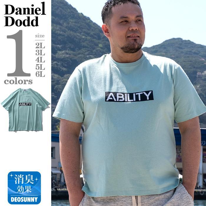 【sb0511】【pd0525】大きいサイズ メンズ DANIEL DODD ヘヴィーウェイト 半袖 プリント Tシャツ ABILITY azt-2002124