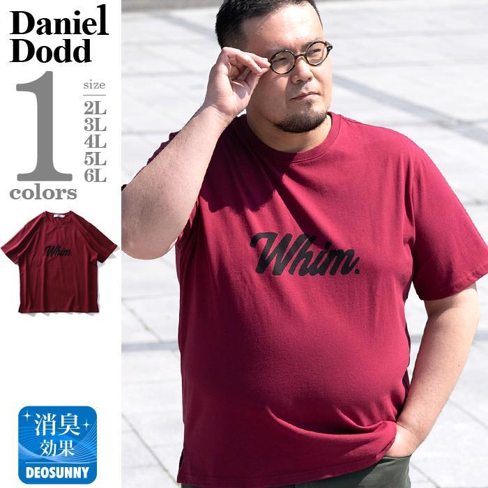 【sb0511】【pd0525】大きいサイズ メンズ DANIEL DODD ヘヴィーウェイト 半袖 プリント Tシャツ Whim azt-2002125