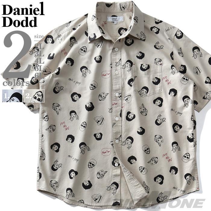 シャツ割 大きいサイズ メンズ DANIEL DODD 半袖 オックスフォード フェイス柄 レギュラー シャツ 916-200236