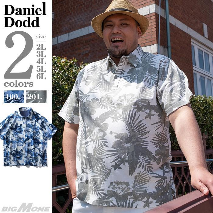 大きいサイズ メンズ DANIEL DODD ボタニカル柄 鹿の子 半袖 ポロシャツ azpr-2002119