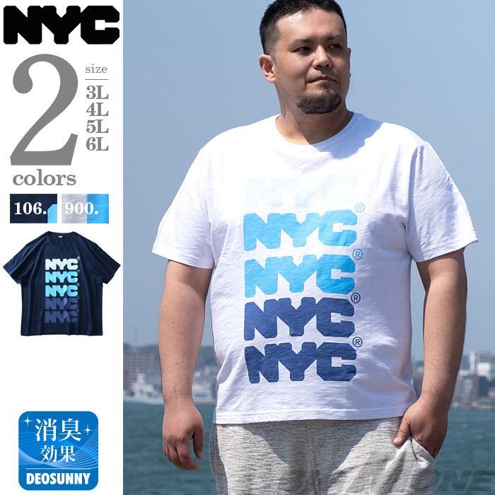 大きいサイズ メンズ NYC スラブ プリント 半袖 Tシャツ 春夏新作 azt-2002109