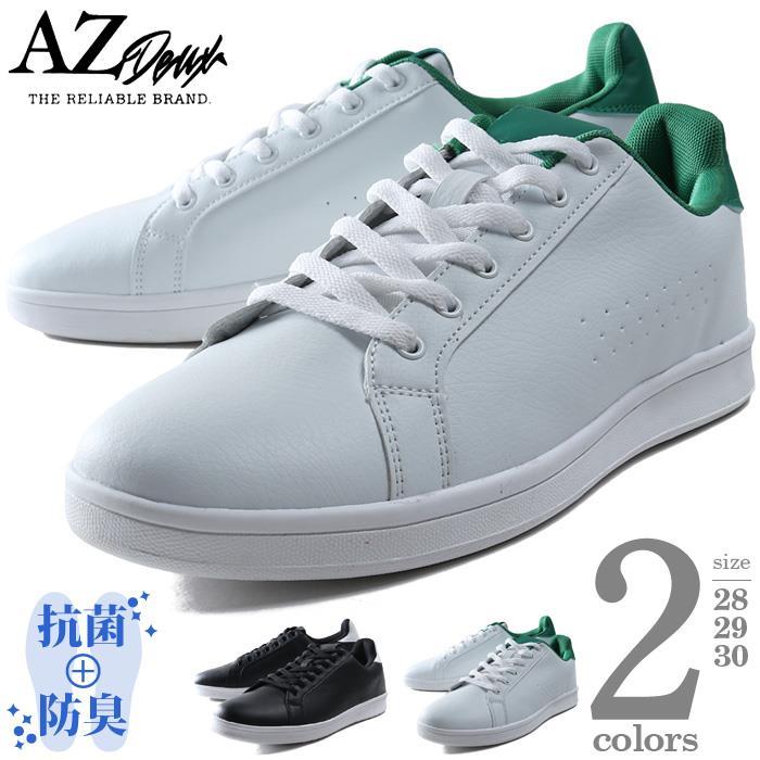 大きいサイズ メンズ AZ DEUX ベーシック スニーカー 抗菌防臭 azsn-209002