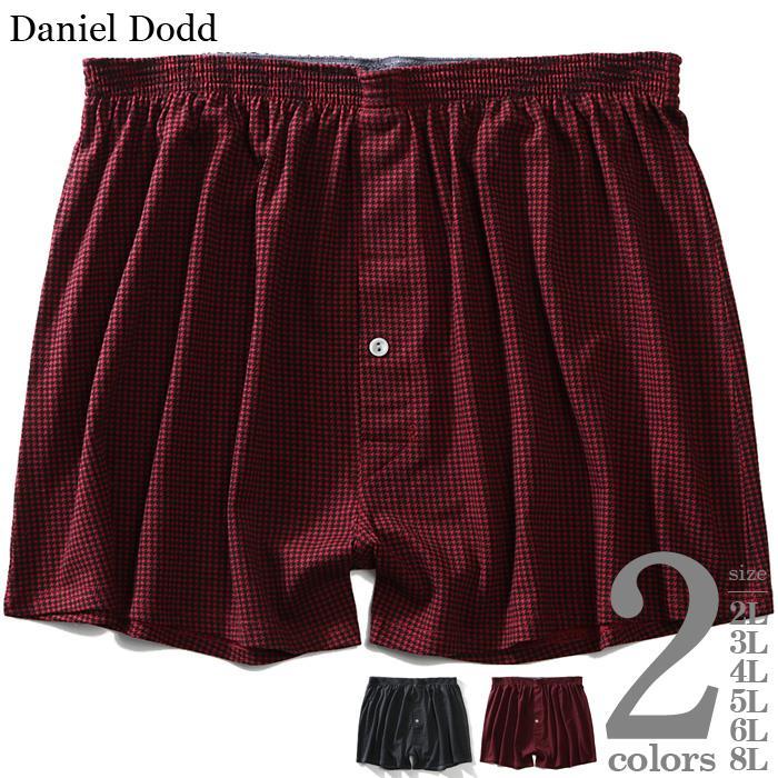大きいサイズ メンズ DANIEL DODD 前開き 総柄 ニット トランクス パンツ 肌着 下着 azup-209055