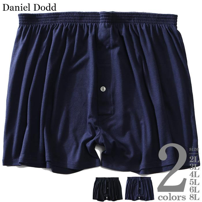 大きいサイズ メンズ DANIEL DODD 前開き 無地 ニット トランクス パンツ 肌着 下着 azup-209057