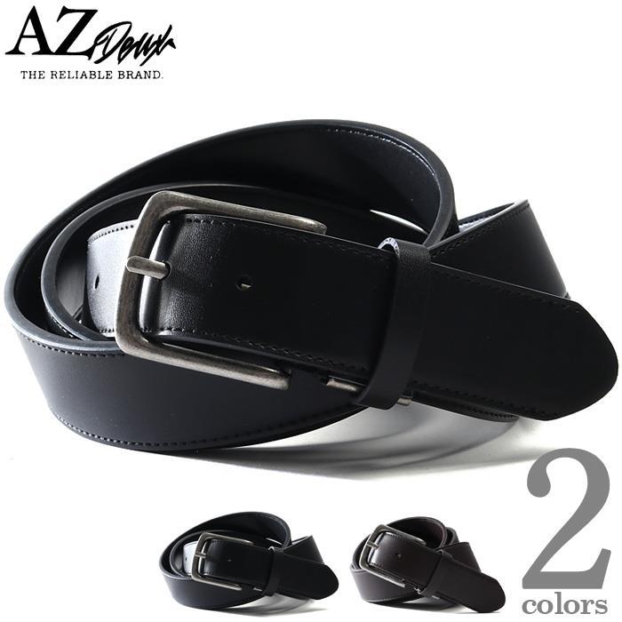 大きいサイズ メンズ AZ DEUX PU レザー ベルト ロングサイズ azcl-209033