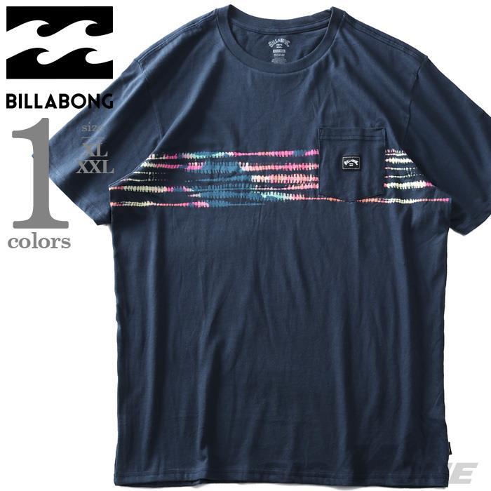 ブランドセール 大きいサイズ メンズ BILLABONG ビラボン ポケット付 プリント 半袖 Tシャツ USA直輸入 m4331bri