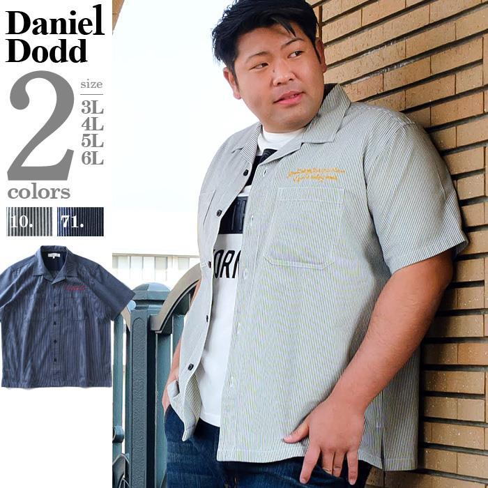 大きいサイズ メンズ DANIEL DODD 半袖 ヒッコリー ストライプ 刺繍入 オープンカラー シャツ 936-200229