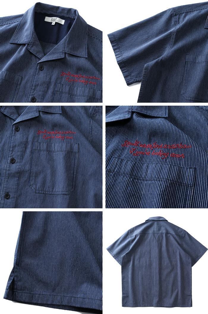 大きいサイズ メンズ DANIEL DODD 半袖 ヒッコリー ストライプ 刺繍入 オープンカラー シャツ 春夏新作 936-200229