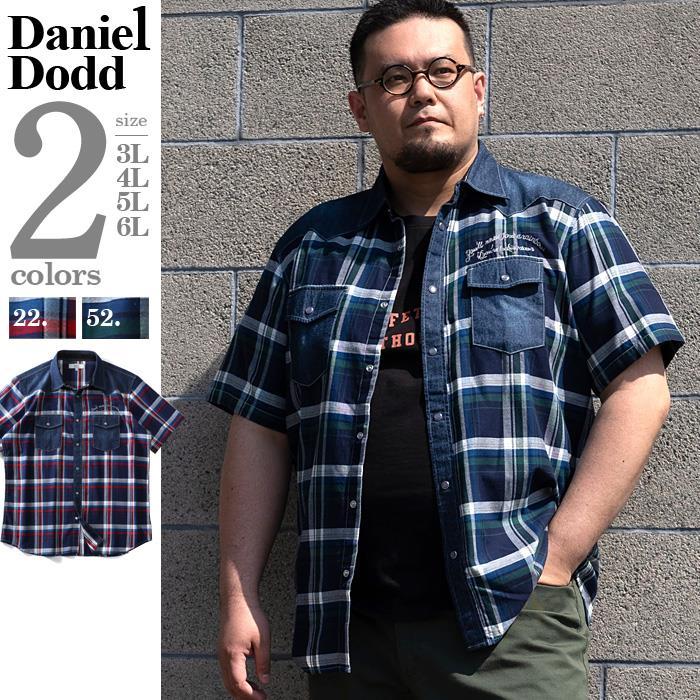 シャツ割 大きいサイズ メンズ DANIEL DODD 半袖 チェック × デニム 切替 ウエスタン シャツ 936-200230