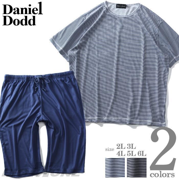 大きいサイズ メンズ DANIEL DODD 半袖 Tシャツ 上下セット azts-200270
