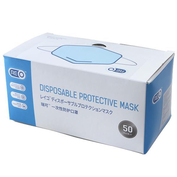 ディスポーサブル プロテクション マスク 50枚入 m0012000