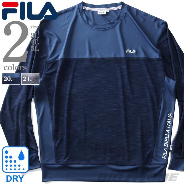 大きいサイズ メンズ FILA フィラ 吸水速乾 切替 長袖 Tシャツ 春夏新作 fm5286