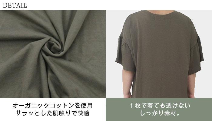 大きいサイズ レディス 袖ギャザー チュニック Tシャツ 春夏新作 222164-915