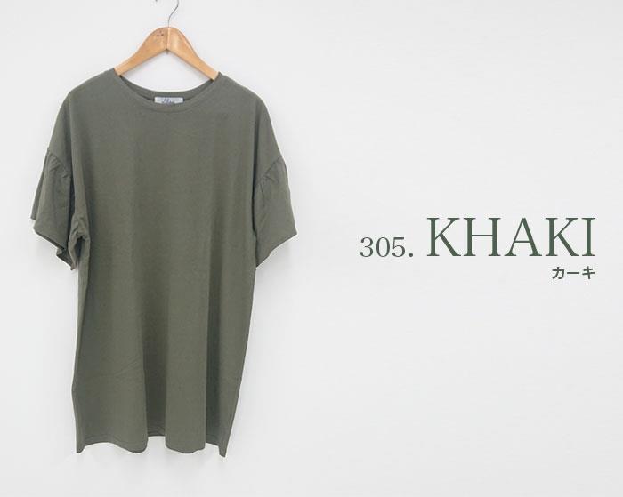 大きいサイズ レディス 袖ギャザー チュニック Tシャツ 222164-915