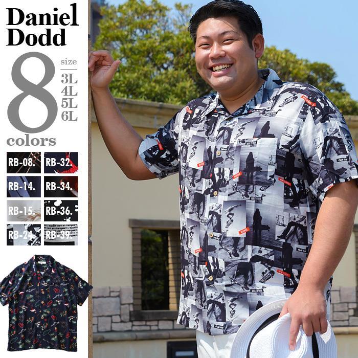 シャツ割 大きいサイズ メンズ DANIEL DODD 半袖 プリント レーヨン オープン シャツ 653-200201