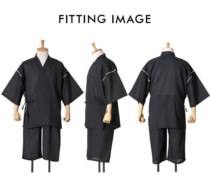 大きいサイズ メンズ 流行屋 しじら織り 甚平 azjin-2002127