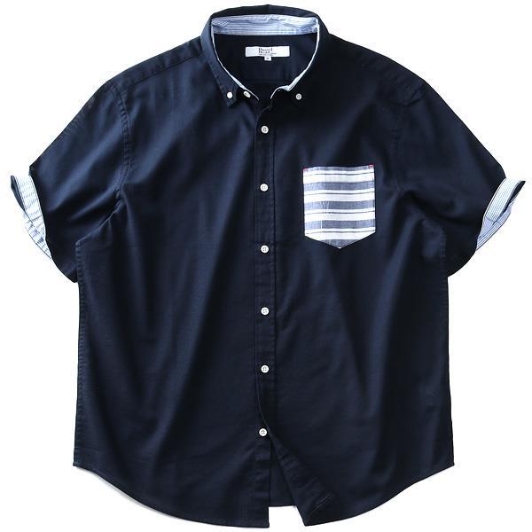 シャツ割 大きいサイズ メンズ DANIEL DODD 半袖 パナマ ポケット配色 ボタンダウン シャツ azsh-200233