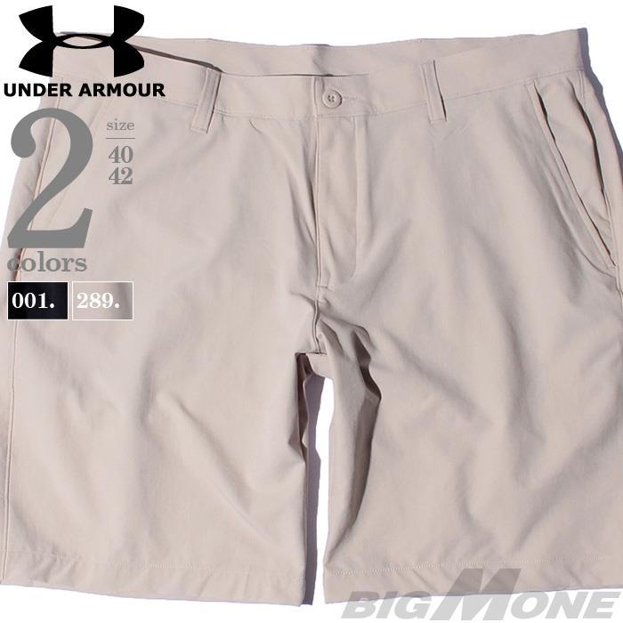 ブランドセール 大きいサイズ メンズ UNDER ARMOUR アンダーアーマー ゴルフ ショートパンツ USA直輸入 1350071