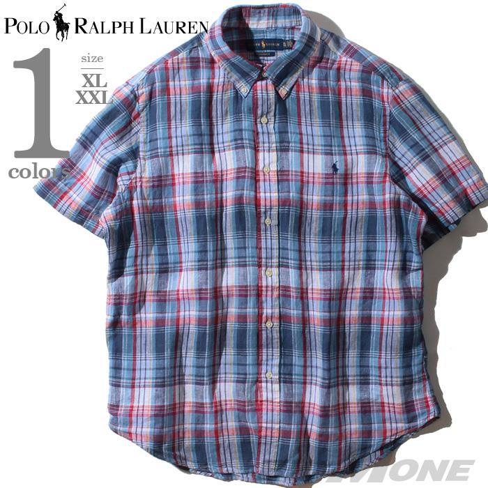 大きいサイズ メンズ POLO RALPH LAUREN ポロ ラルフローレン 半袖 チェック柄 リネン ボタンダウン シャツ USA直輸入 710789016