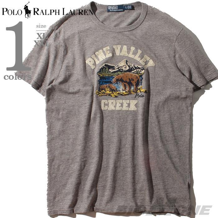大きいサイズ メンズ POLO RALPH LAUREN ポロ ラルフローレン 半袖 プリント Tシャツ USA直輸入 710791582