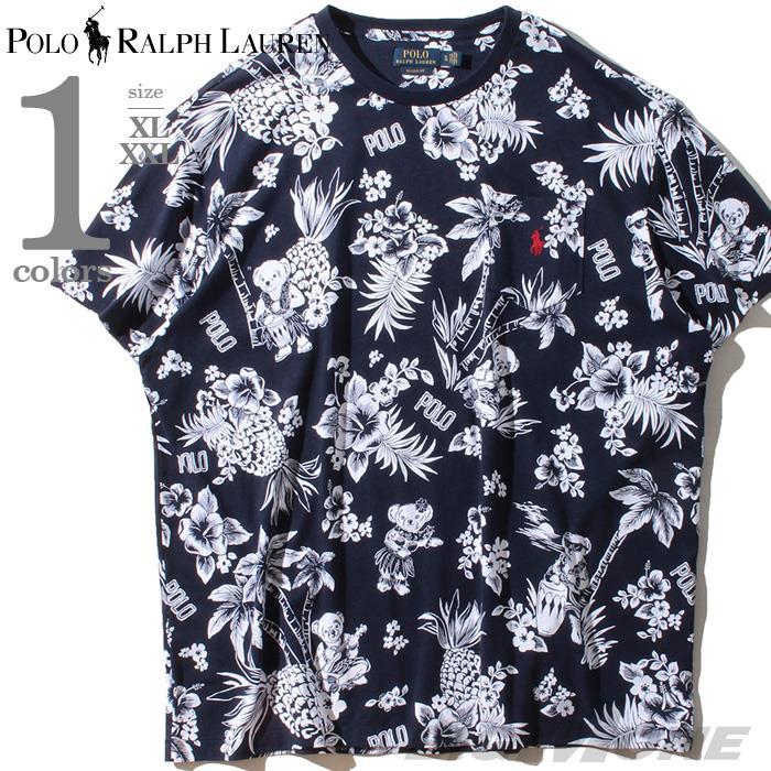 大きいサイズ メンズ POLO RALPH LAUREN ポロ ラルフローレン 半袖 プリント Tシャツ USA直輸入 710795249