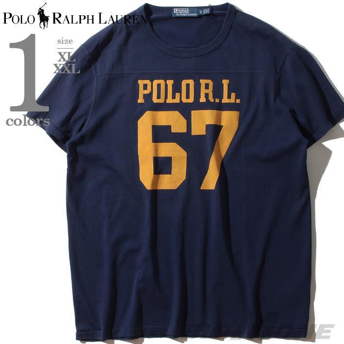 大きいサイズ メンズ POLO RALPH LAUREN ポロ ラルフローレン 半袖 プリント Tシャツ USA直輸入 710800732