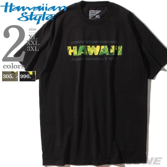 ブランドセール 大きいサイズ メンズ HAWAIIAN STYLE ハワイアンスタイル LOCAL MOTION ローカルモーション 半袖 プリント Tシャツ USA直輸入 mts17401