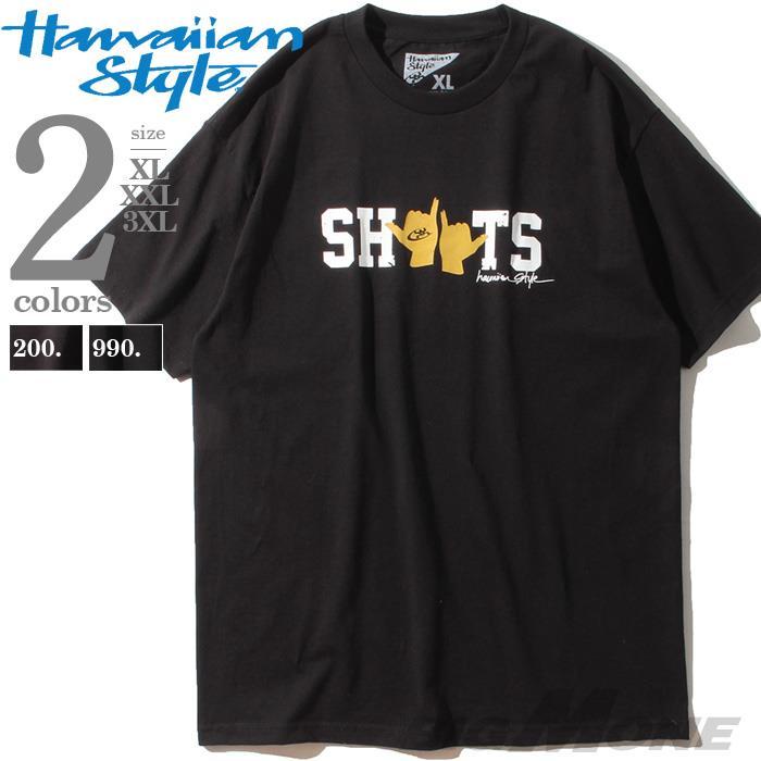ブランドセール 大きいサイズ メンズ HAWAIIAN STYLE ハワイアンスタイル LOCAL MOTION ローカルモーション 半袖 プリント Tシャツ USA直輸入 mts17410