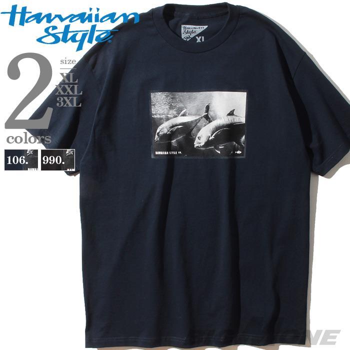 ブランドセール 大きいサイズ メンズ HAWAIIAN STYLE ハワイアンスタイル LOCAL MOTION ローカルモーション 半袖 プリント Tシャツ USA直輸入 mts17420