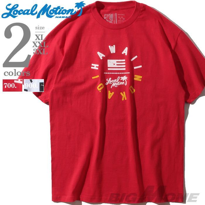 ブランドセール 大きいサイズ メンズ LOCAL MOTION ローカルモーション 半袖 プリント Tシャツ USA直輸入 smt17211