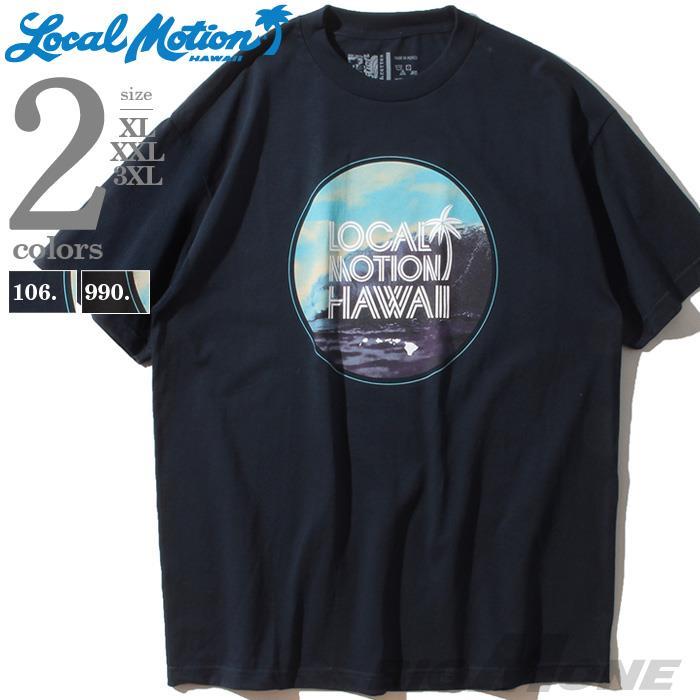 ブランドセール 大きいサイズ メンズ LOCAL MOTION ローカルモーション 半袖 プリント Tシャツ USA直輸入 smt17219