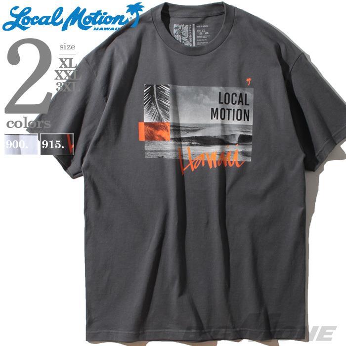 ブランドセール 大きいサイズ メンズ LOCAL MOTION ローカルモーション 半袖 プリント Tシャツ USA直輸入 smt17317