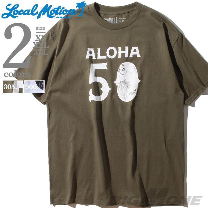 ブランドセール 大きいサイズ メンズ LOCAL MOTION ローカルモーション 半袖 プリント Tシャツ USA直輸入 smt17404