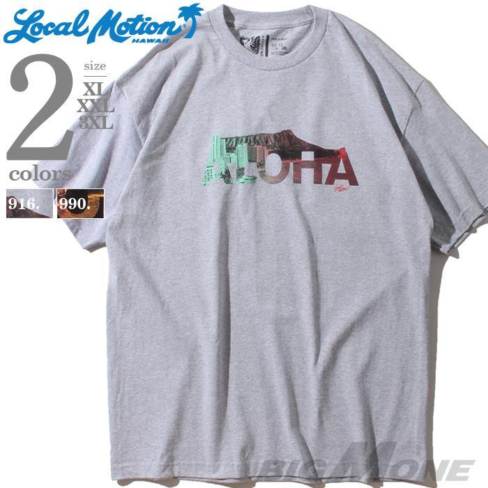 ブランドセール 大きいサイズ メンズ LOCAL MOTION ローカルモーション 半袖 プリント Tシャツ USA直輸入 smt17408