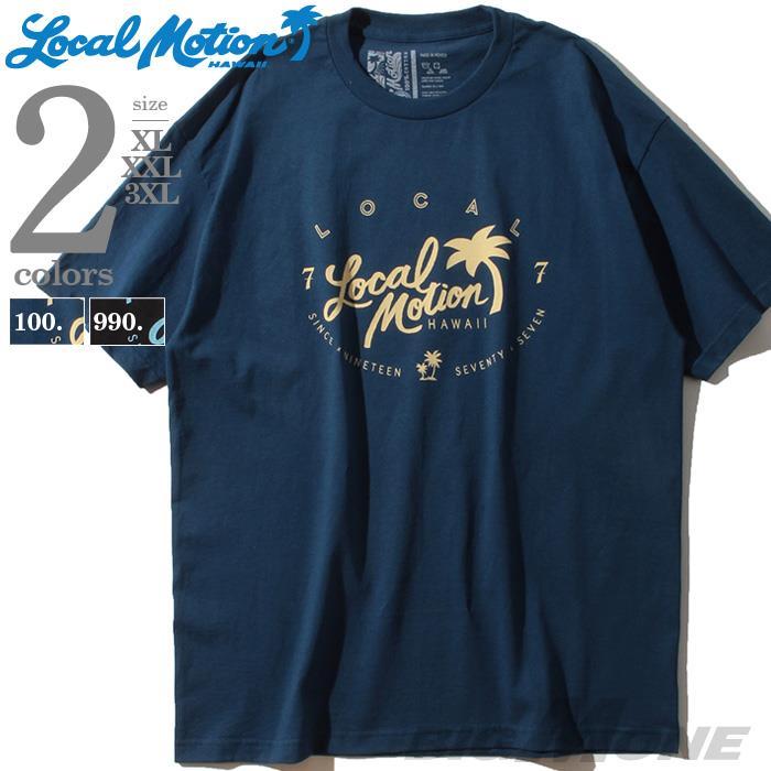 ブランドセール 大きいサイズ メンズ LOCAL MOTION ローカルモーション 半袖 プリント Tシャツ USA直輸入 smt17410