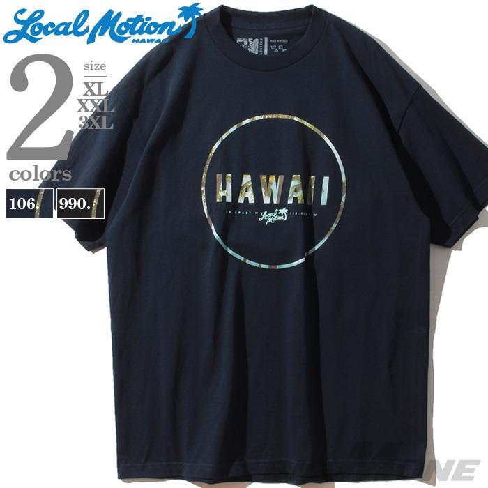 ブランドセール 大きいサイズ メンズ LOCAL MOTION ローカルモーション 半袖 プリント Tシャツ USA直輸入 smt17416