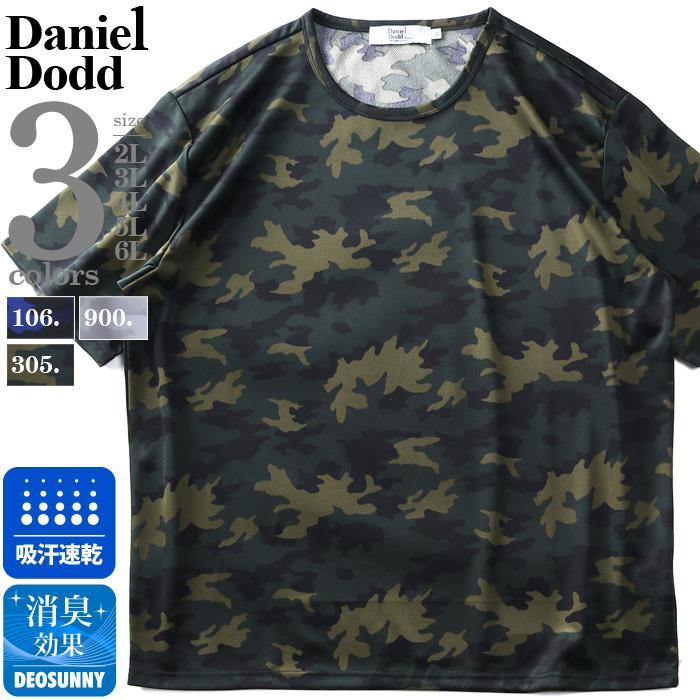 大きいサイズ メンズ DANIEL DODD 吸汗速乾 迷彩 総柄 半袖 Tシャツ azt-2002129