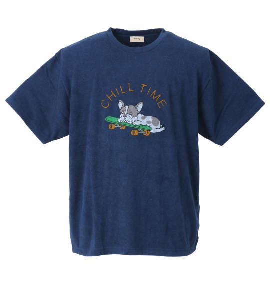 大きいサイズ メンズ kailua Bay ナノテック加工 パイル 半袖 Tシャツ インディゴブルー 1258-0255-2 3L 4L 5L 6L