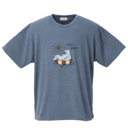 大きいサイズ メンズ kailua Bay ナノテック加工 パイル 半袖 Tシャツ サックス 1258-0256-2 3L 4L 5L 6L