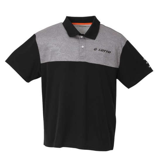 大きいサイズ メンズ LOTTO DRY メッシュ 半袖 ポロシャツ ブラック 1278-0507-2 3L 4L 5L 6L 8L