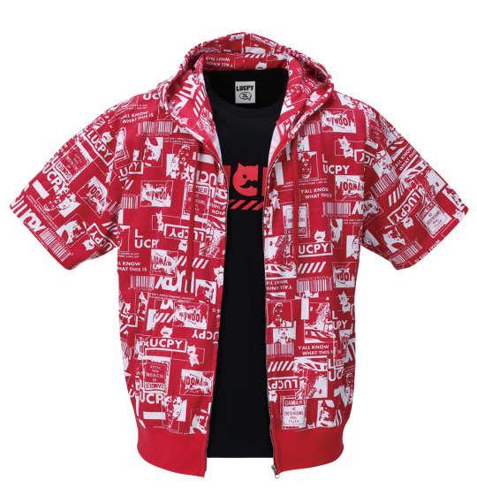 大きいサイズ メンズ LUCPY ミニ裏毛 半袖 フルジップ パーカー + 半袖 Tシャツ レッド × ブラック 1258-0581-1 3L 4L 5L 6L