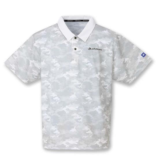 大きいサイズ メンズ Phiten DRYメッシュ 半袖 ポロシャツ ホワイト 1278-0521-1 3L 4L 5L 6L 8L