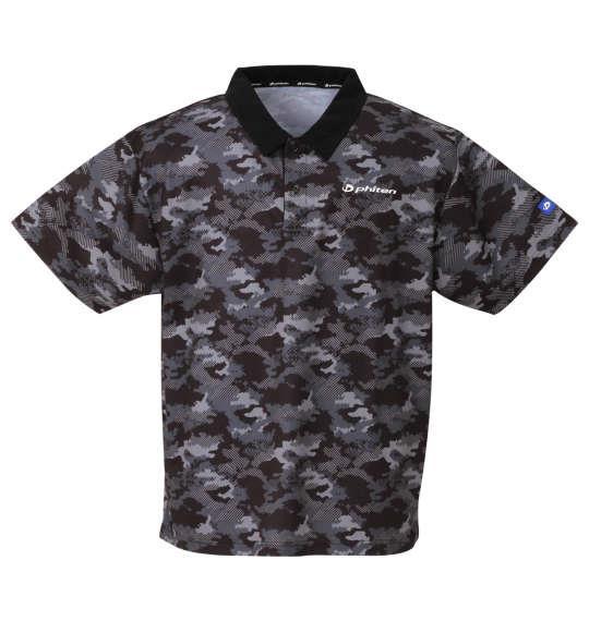 大きいサイズ メンズ Phiten DRYメッシュ 半袖 ポロシャツ ブラック 1278-0521-2 3L 4L 5L 6L 8L