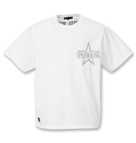 大きいサイズ メンズ PINK PANTHER × FLAGSTAFF 半袖 Tシャツ ホワイト 1278-0228-1 3L 4L 5L 6L 8L